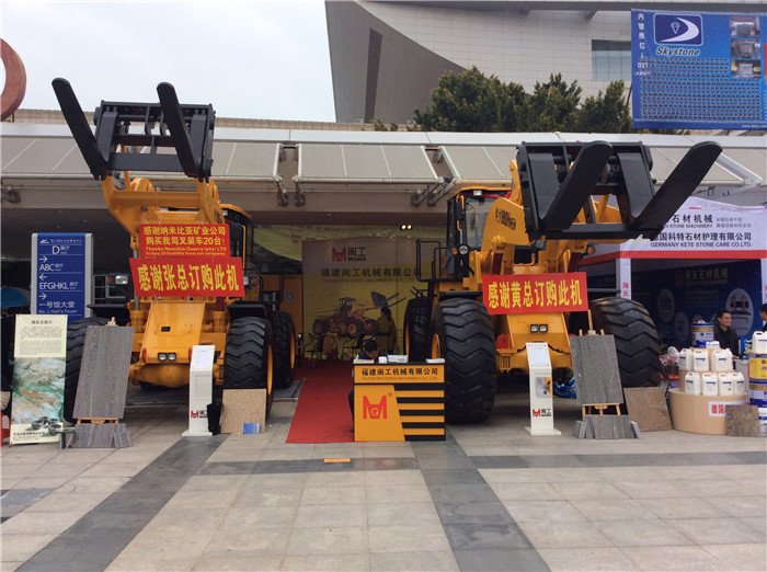 2015年厦门展 MINGONG IN XIAMEN STONE FAIR 2015-1
