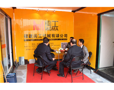 2014年厦门展 MINGONG IN XIAMEN STONE FAIR 2014-5