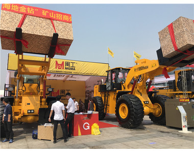 2016年厦门展 MINGONG IN XIAMEN STONE FAIR 2016-3