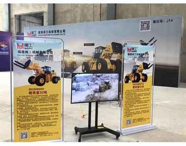 闽工机械2019年贵州安顺展